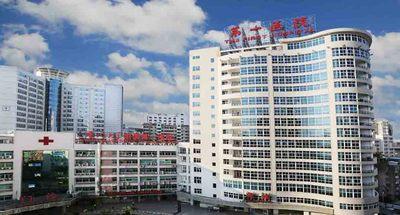 福建-厦门大学附属第一医院