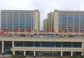 重庆-重庆医科大学附属第二医院